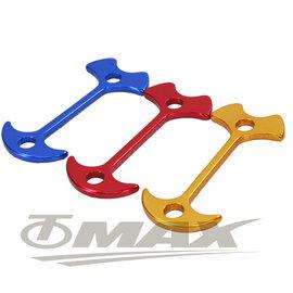 omax鋁合金魚骨地釘-加長版-8入(顏色隨機)*促銷下殺*