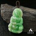 富饒珠寶《緬甸A貨翡翠芙蓉種如意寶珠觀音掛件》質地微透 手工精緻雕件 玉墜