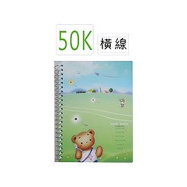 巨匠文具--06184-1--[50K] ✩封面PP材質✩ 熊的活頁筆記(橫線)-A版--/ 條碼:4712922043510