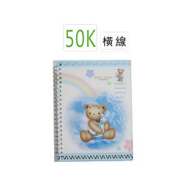 巨匠文具--06184-3--[50K] ✩封面PP材質✩ 熊的活頁筆記(橫線)-C版--/ 條碼:4712922043534