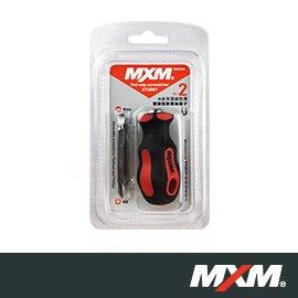MXM專業手工具》通用型起子》短款雙頭替換式起子組