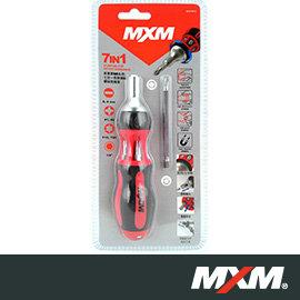 MXM專業手工具》多功能型起子》7 in 1長款棘輪套組