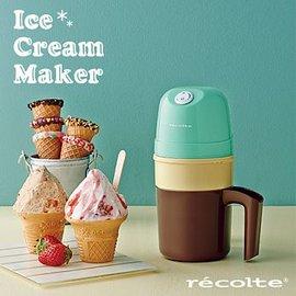 recolte 日本麗克特 Ice Cream Maker 迷你冰淇淋機 RIM-G 粉嫩綠