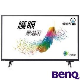 ~WYNN穩讚~明基BenQ~40CF500~40吋 LED護眼液晶顯示器 視訊盒