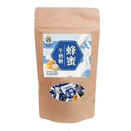 ~養蜂人家~蜂蜜牛奶糖68g 蜂蜜 花粉 蜂王乳 蜂膠 蜂產品專賣
