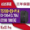 ASUS 華碩 TS100-E9-PI4 E3-1245v6/8G/1TB/Win10 pro/1060(6G)/3Y