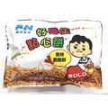 好學生點心餅(麵)-(香辣椒麻風味)240g(12小包)