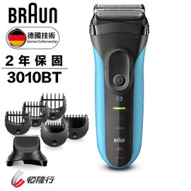【贈原廠理容包】【德國百靈BRAUN】新三鋒系列電鬍刀造型組3010BT(深藍)