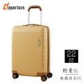 「29吋 行李箱」復古混搭 硬殼拉鍊箱×三色可選 :: departure 旅行趣╱HD202