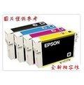 EPSON相容墨水匣NO.256 標準容量T2561黑色/ T2562藍色/ T2563紅色/ T2564黃色 顏色單顆任選適用XP-701/ XP-721/ XP...