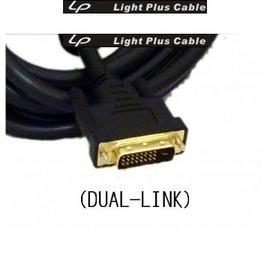 LPC~705 HI~SPEED DVI 25公公 24 1  長度1.8米  DUAL~