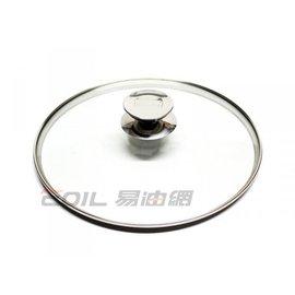 【愛油購】Berndes Glass Lid 寶迪 康寧玻璃鍋蓋 32cm