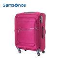 [佑昇洋行]Samsonite 新秀麗  POPULITE AA4 可擴充超輕量 20吋布面登機箱