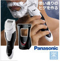 【樂活先知】《現貨在台》日本原裝 Panasonic ER-GB40 理髮剪 電動修鬍刀