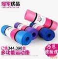 瑜伽墊 加厚加寬10mm瑜珈墊 多功能瑜珈墊 防滑運動健身墊(加大瑜珈墊)(免運費)