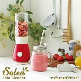 recolte 日本麗克特 Solo Blender Solen 復古果汁機蘋果紅RSB-3 R