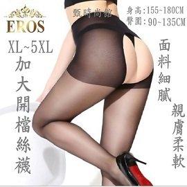 甄 館~大 XL~5XL性感免脫雙面開檔褲襪 防勾紗透氣絲襪 腳尖透明顯瘦款 加長加大絲襪