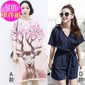 【韓國KW-韓風】俏麗棉質休閒洋裝超值特惠組