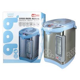 bab 培寶 五段溫控節能調乳電動熱水瓶【悅兒園婦幼生活館】