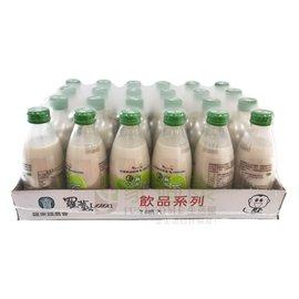~羅東農會~羅董2倍濃 無糖豆奶  24瓶 箱 ~ 非基因改造黃豆_無糖豆漿