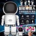 u-ta無線網路攝影機Robot-1