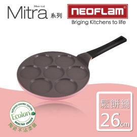【韓國NEOFLAM】26cm陶瓷不沾7洞紅豆餅&鬆餅煎鍋(Mitra系列)-粉紅色