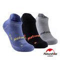Naturehike 男款 G3快乾排汗踝襪短襪 3色組