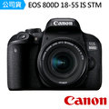 【eYe攝影】送64G+防潮箱+相機包 公司貨 Canon EOS 800D+18-55mm STM 連拍6張 防震