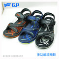 【G.P 男款時尚休閒氣墊涼鞋】G7678M(10-黑色/20-藍色/42-橘色 SIZE:40-44 共三色)
