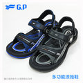 【G.P 中性時尚休閒氣墊涼鞋】G7672(10-黑色/23-寶藍色 SIZE:37-43 共二色)