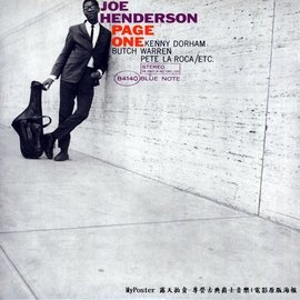 #~Blue Note~Joe Henderson:Page One喬.韓德森:第一頁 黑