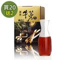 買20盒送2盒 青玉牛蒡茶  原味牛蒡茶包(15g*20入/盒) 天然牛蒡製成