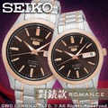CASIO手錶專賣店 SEIKO精工_SNKN94J1+SNK878J1_不�袗�錶殼/錶帶_日期_機械對錶