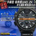 手錶型祕錄錶 低照度 蒐證 針孔攝影機 密錄錶 酒店 KTV 護膚店UHD2K GL-E10
