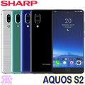 SHARP AQUOS S2 (4G/64G) 5.5吋八核雙卡智慧機-附保護殼(置於盒內)+贈空壓殼+9H鋼保+韓版包+指環支架+奈米噴劑