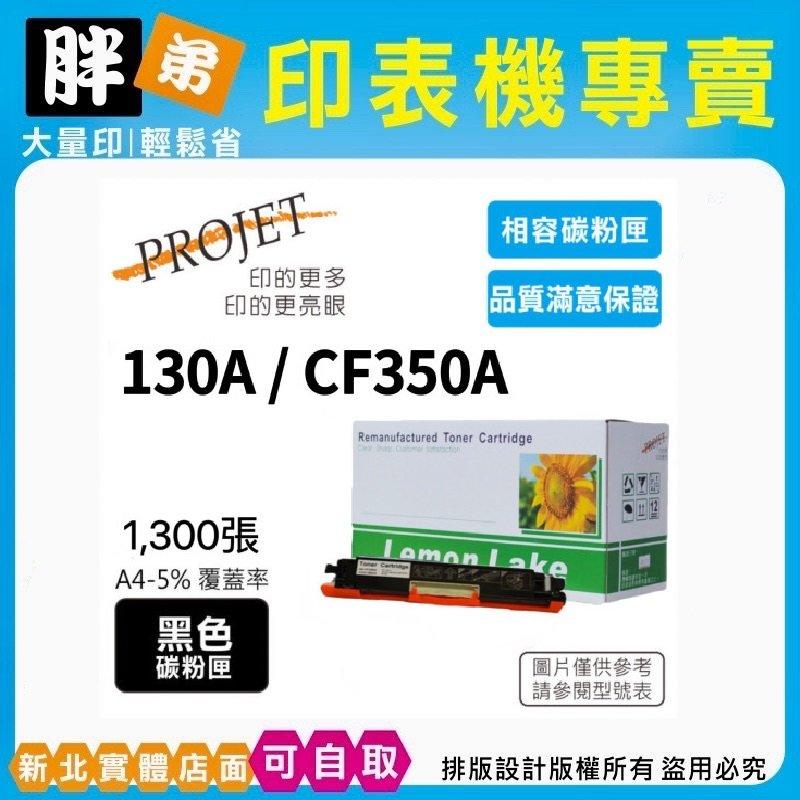 【胖弟耗材+含稅+促銷A】EPSON M200 黑白原廠連續供墨