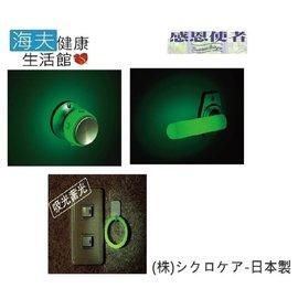 【海夫健康生活館】助握套 喇叭鎖握把套 直式門把 蓄光門把套 日本製(O0349)