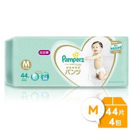 【幫寶適】一級幫拉拉褲M號 44片x4包(箱購)