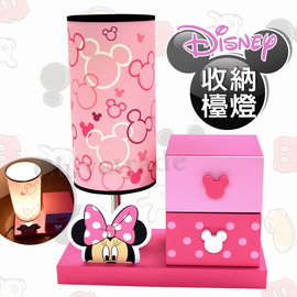 【迪士尼Disney】米妮造型燈台 檯燈 小夜燈 兒童夜燈 迷你兩層抽屜(台灣製正版授權)