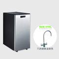 【免安裝費+贈活水生飲機】HS-488雙溫廚下冷熱飲水機搭配316L不銹鋼鵝頸