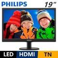 PHILIPS 飛利浦 19型 超值寬螢幕( 193V5LHSB2 ) 支援HDMI支援 HDMI,實現全高清娛樂