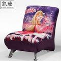 【凱迪家具】V15-309-7 芭比娃娃布小椅子/大雙北市區滿五千元免運費