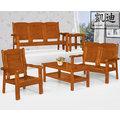 【凱迪家具】V15-319-1 320型柚木組椅(全組)/大雙北市區滿五千元免運費