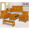 【凱迪家具】V17-656-9 萊恩樟木色組椅(整組)/大雙北市區滿五千元免運費