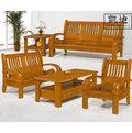 【凱迪家具】V17-657-1 吉利樟木色組椅(整組)/大雙北市區滿五千元免運費