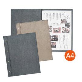 【SHIMBI台灣限定】典雅直紋菜單本/MENU BOOK(A4-4P) OPU-101-TW (預購商品)