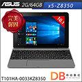 ASUS T101HA-0033KZ8350 10.1吋 Win10 筆電(x5-Z8350/2G/64GB)(6期0利率)