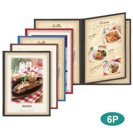 【SHIMBI】麥穗紋輕巧透明系列菜單本(2折 A4-6P) HB-ABW-20