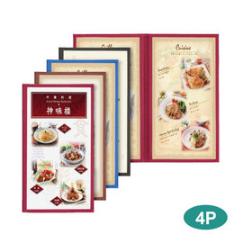 【SHIMBI】麥穗紋輕巧透明系列菜單本(2折 A4縱長-4P) HB-ABW-21