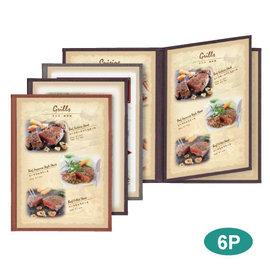 【SHIMBI】木紋輕巧透明系列菜單本(2折 A4-6P) WD-ABW-20
